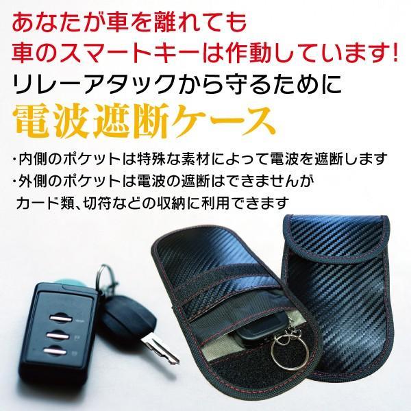 (即納OK)リレーアタック対策 電波遮断 スマートキーケース リレーアタック リレーアタック防止ケース スマートキー 電波遮断ポーチ|breakstyle|04