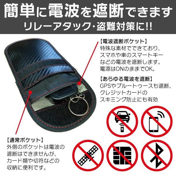 (即納OK)リレーアタック対策 電波遮断 スマートキーケース リレーアタック リレーアタック防止ケース スマートキー 電波遮断ポーチ|breakstyle|06