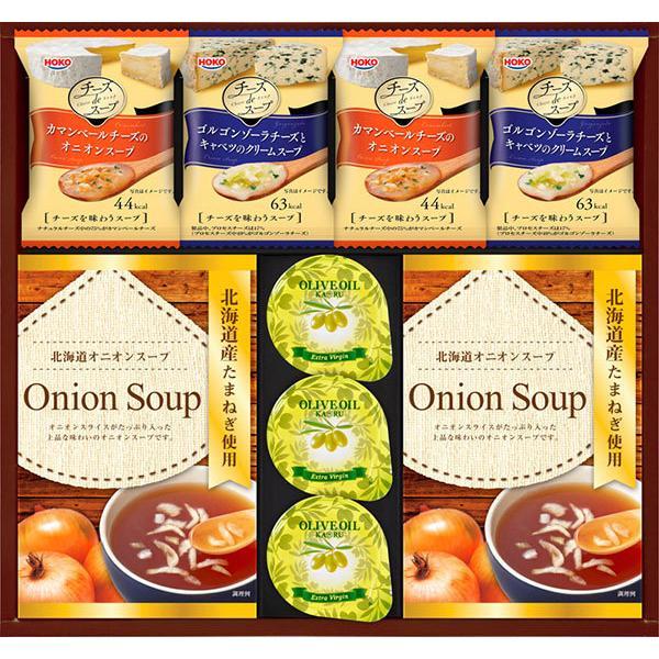 洋風スープ&オリーブオイルセット OS-25  内祝い ギフト 出産 結婚 快気 法事