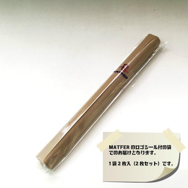 MATFER(マトファ) クッキングシート テフロンシート[フランス製]2枚セット (500mm×350mm)|breezeisnice|04