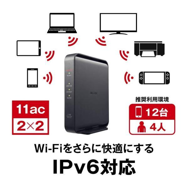 BUFFALO WiFi 無線LAN ルーター WHR-1166DHP4 11ac ac1200 866+300Mbps デュアルバンド 3|breezeisnice|09