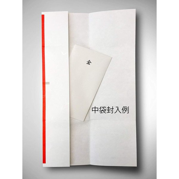 赤城 祝儀袋 多当 初穂料 花結び 10枚入り タ983057|breezeisnice|07
