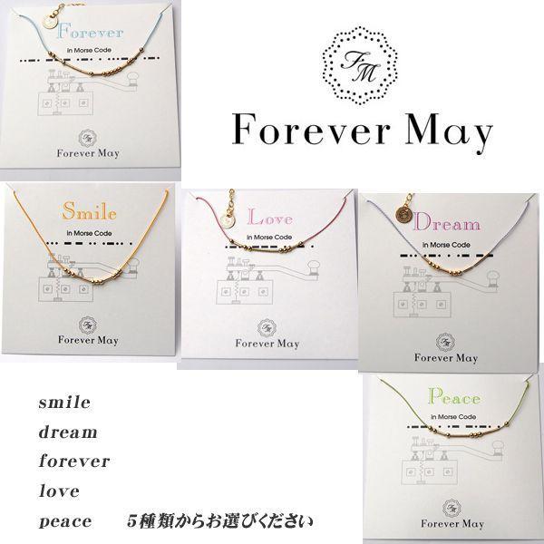 [フォーエバーメイ バイ マイカ]Forever May By Maika モールスコード14Kゴールドブレスレット モールス信号でメッセージを伝えるユニークなアクセサリー
