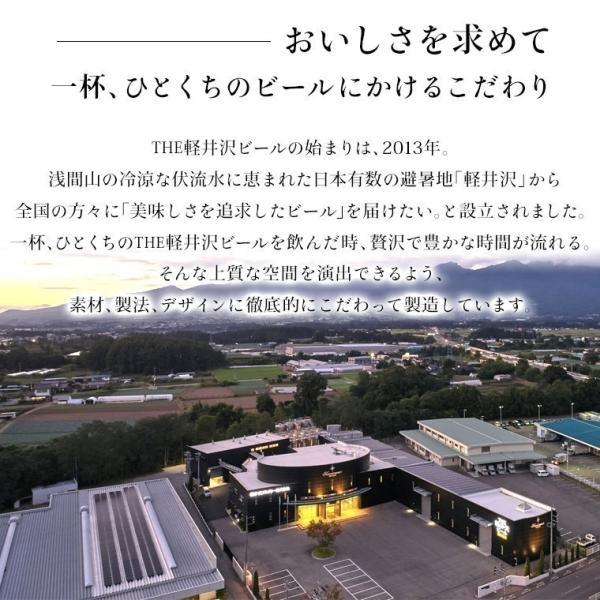 クラフトビール 地ビール beer ビール 軽井沢ビール 詰め合わせ バーベキュー キャンプ まとめ買い 宅飲み 土産  缶ビール クリア 350ml缶×12本セット|brewery|10
