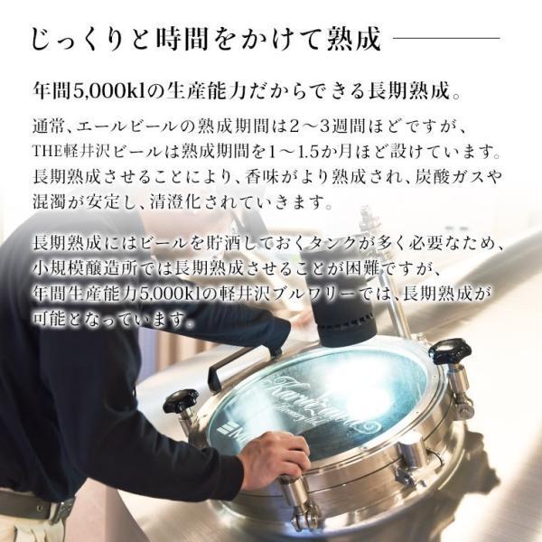 クラフトビール 地ビール beer ビール 軽井沢ビール 詰め合わせ バーベキュー キャンプ まとめ買い 宅飲み 清涼飛泉プレミアム 350ml缶×6本  N-DT|brewery|13