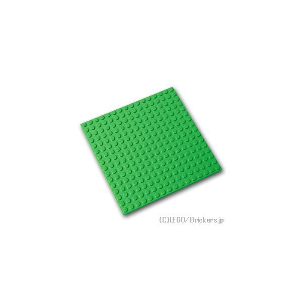 レゴパーツばら売りプレート16x16:ブライトグリーン|lego部品板