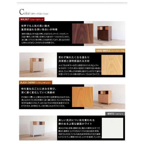 キャビネット 本棚 木製 収納 完成品 おしゃれ ブリック80L|bridge-online|03
