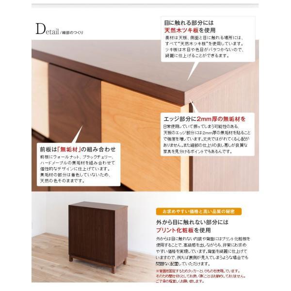 キャビネット 本棚 木製 収納 完成品 おしゃれ ブリック80L|bridge-online|05