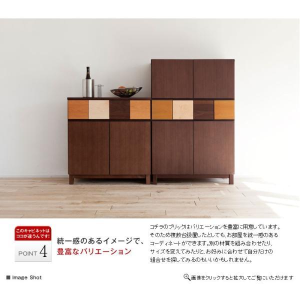 キャビネット 本棚 木製 収納 完成品 おしゃれ ブリック80L|bridge-online|06