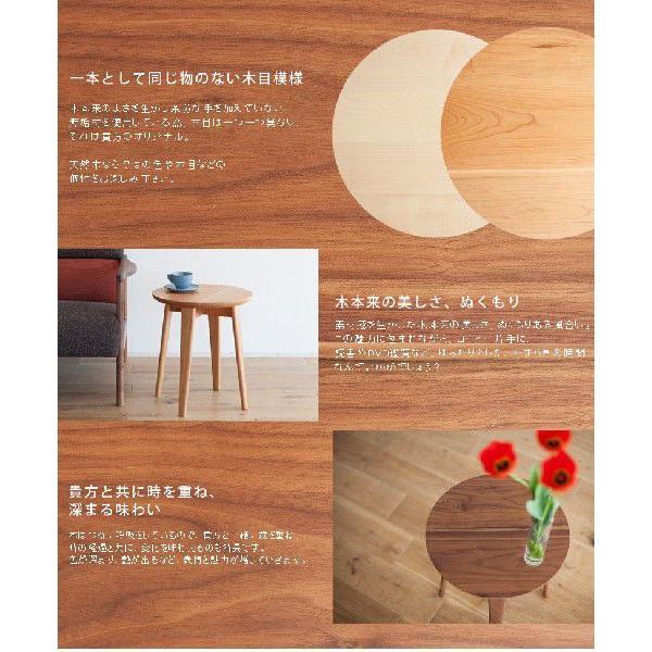 木製 センターテーブル サイドテーブル/ロータス (北欧 ミッドセンチュリー)|bridge-online|03