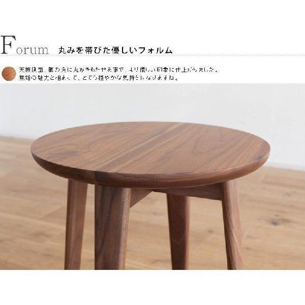 木製 センターテーブル サイドテーブル/ロータス (北欧 ミッドセンチュリー)|bridge-online|04
