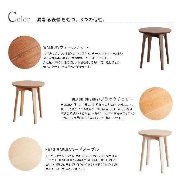 木製 センターテーブル サイドテーブル/ロータス (北欧 ミッドセンチュリー)|bridge-online|05