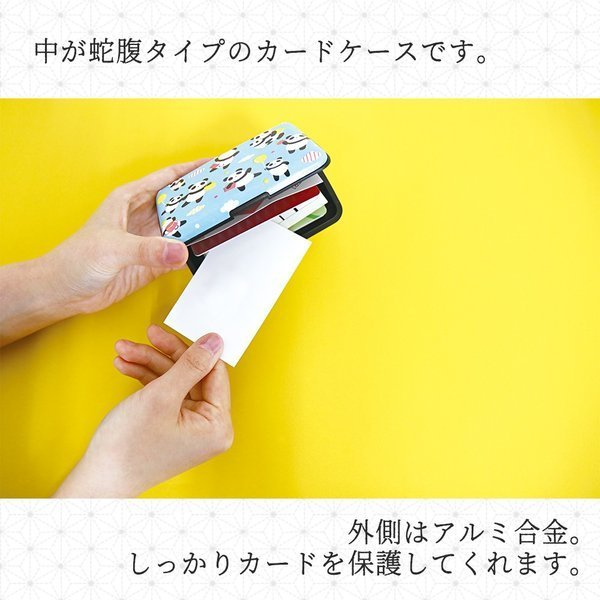 カードケース アコーディオン ワンタッチ開閉 10色 ジャバラ 和柄 12枚収納 名刺入れ カード入れ カード プレゼント くろちく 内祝 送料無料|bridge|02