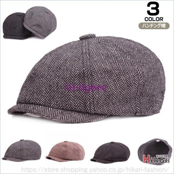 キャスケットベレー帽メンズハンチング帽ヘリンボーン柄ワークキャップ帽子クラシックイギリス風