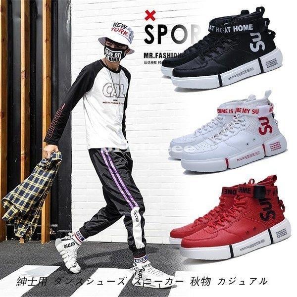 スニーカーメンズシューズハイカットウオーキングシューズ厚底英字ヒップホップ靴かっこいいファッション