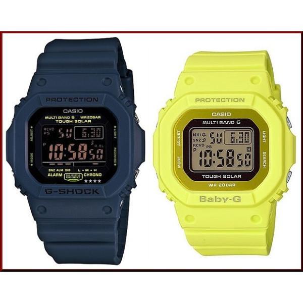 CASIO / G-SHOCK / Baby-G カシオ / Gショック /ベビーG ペアウォッチ ソーラー電波腕時計 ネイビー/イエロー 国内正規品 GW-M5610NV-2JF/BGD-5000MD-9JF bright-bright
