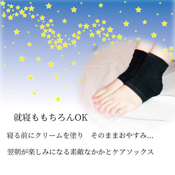 かかとツルツル靴下 かかと 角質ケア かかとひび割れ 靴下 かかとケア つるつる  カサカサ 保湿ジェル おやすみ 寝る セット|bright-online-store|12