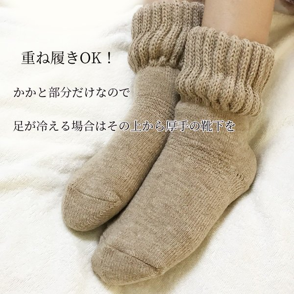 かかとツルツル靴下 かかと 角質ケア かかとひび割れ 靴下 かかとケア つるつる  カサカサ 保湿ジェル おやすみ 寝る セット|bright-online-store|14