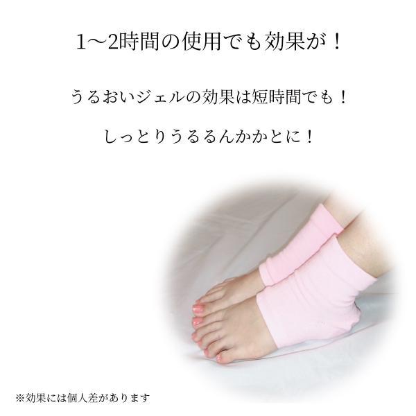 かかとツルツル靴下 かかと 角質ケア かかとひび割れ 靴下 かかとケア つるつる  カサカサ 保湿ジェル おやすみ 寝る セット|bright-online-store|08