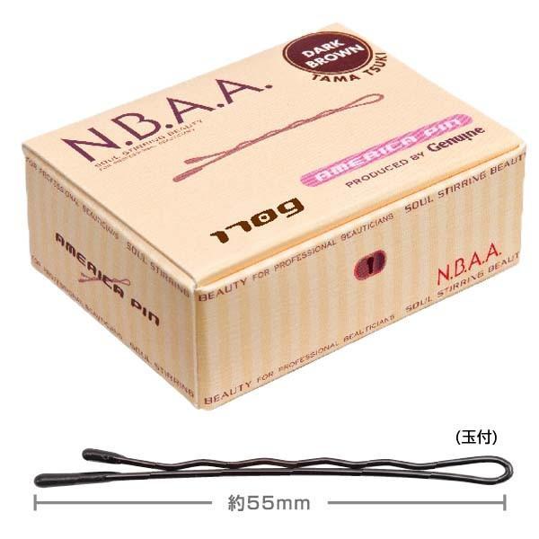 N.B.A.A. アメリカピン 玉付き ダークブラウン NB-P09 約55mm 170g エヌビーエーエー ヘアアレンジ/ヘアピン/アップスタイル NBAA|bright08|02
