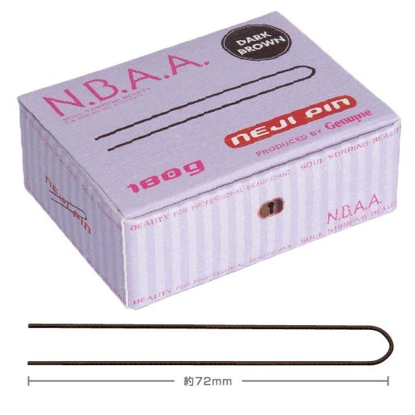 N.B.A.A. ネジピン ダークブラウン NB-P07 約72mm 180g NBAA エヌビーエーエー 毛束固定に /ヘアアレンジ/ヘアピン/アップスタイル|bright08|02