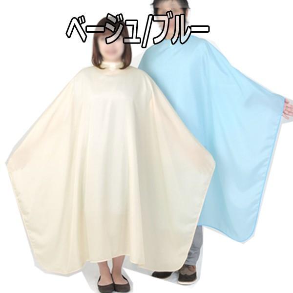 エクセル No.3112 ビッグ刈布 袖無し カット専用 日本製 カットクロス・散髪ケープ・カッティングクロス|bright08|04