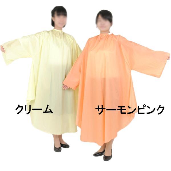 エクセル No.7115 ワッシャードレス 袖付き (カット&パーマクロス)|bright08|02