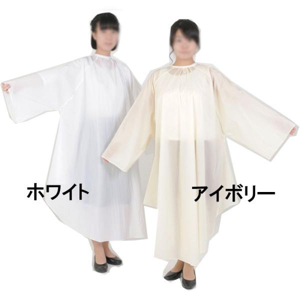 エクセル No.7115 ワッシャードレス 袖付き (カット&パーマクロス)|bright08|03