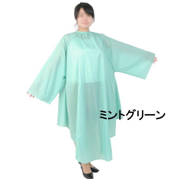 エクセル No.7115 ワッシャードレス 袖付き (カット&パーマクロス)|bright08|04