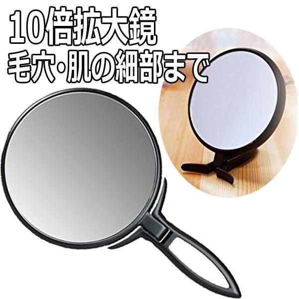 ヤマムラ YL-1200 10倍拡大鏡 スタンド&ハンドミラー フェイスケア、アイメイクにおすすめ メイクアップ/お化粧|bright08|02