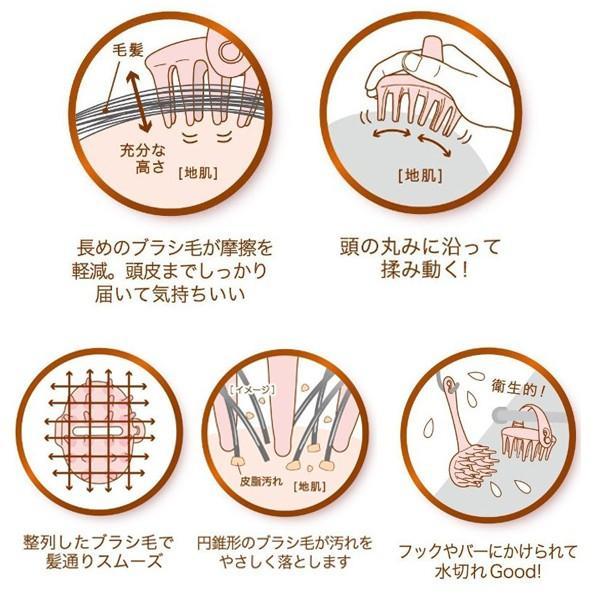 定形外郵送対応 美髪のためのシャンプーブラシ BH-600 ピンク 女性用 マッサージ感あり 日本製 Vessベス|bright08|04