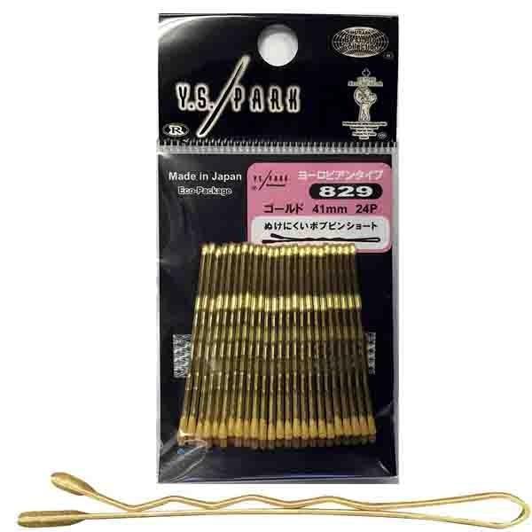 Y.S.PARK No.829 ゴールドピン ショート 41mm ヨーロピアンタイプ 24本入 日本製 ワイエスパーク (金色ヘアピン) bright08 03