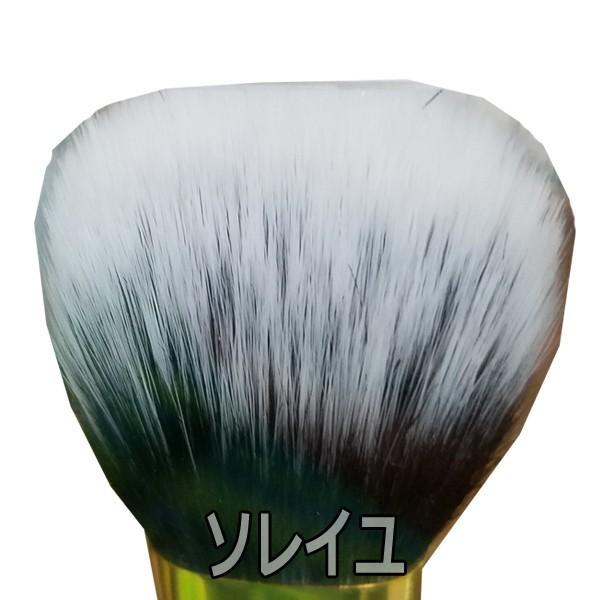 アイビル フェイスブラシ ソレイユ AIVIL (フェイスブラシ・毛払い)  bright08 02