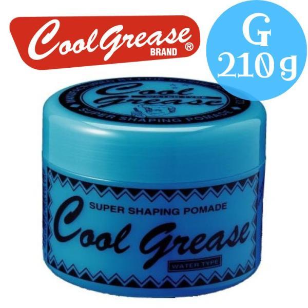クールグリースG 210g ハード 水溶性 阪本高生堂 ヘアワックス/ポマード/グリース/スタイリング剤|bright08
