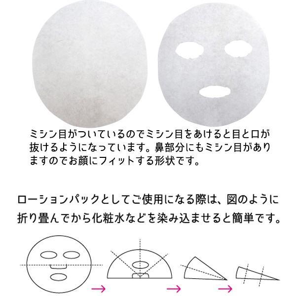 エバーメイト フェイスアスペクト 100枚入 純綿100% 高級コットン フェイスマスク/ローションパック/使い捨て|bright08|03