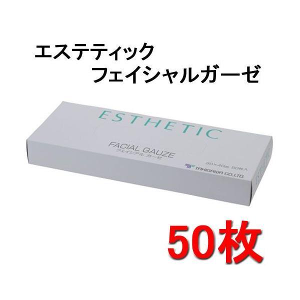 エステティックフェイシャルガーゼ 50枚|bright08