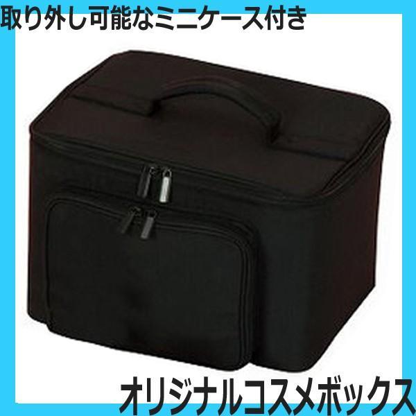 オリジナルコスメボックス ニッパー、筆が収納できる取り外しできるミニケース付き (コスメケース・メイクボックス)|bright08