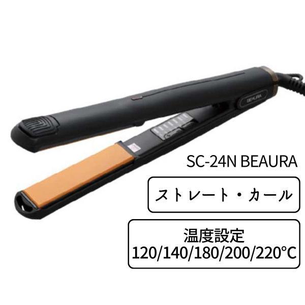 業務用 FTC-SC24 ストレート&カールアイロン ツインビューティ 大阪ブラシ|bright08