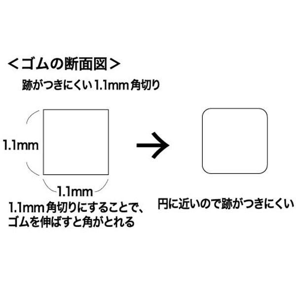 定形外郵送対応 ニューエバー プロピット輪ゴム (コールドパーマロッド専用) ゴム跡が残りにくいこだわりの1.1mm角切り|bright08|03