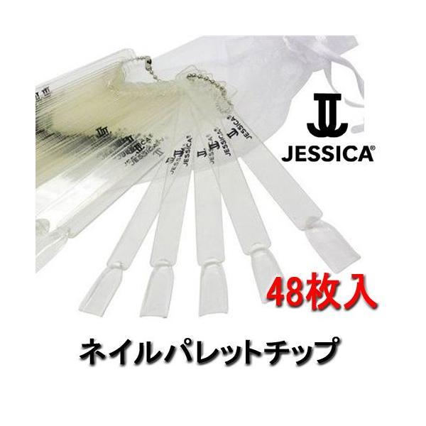 ジェシカ ネイルパレットチップ bright08