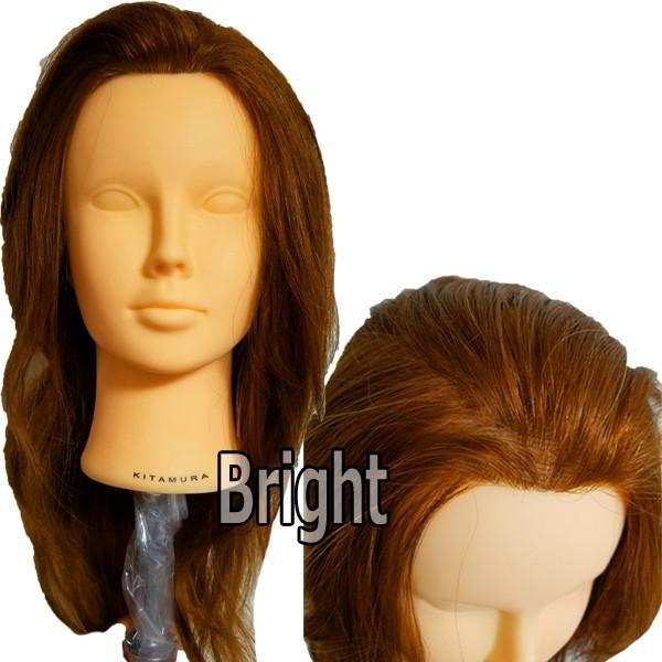 人毛100% セットアップウィッグ 茶髪 キタムラ アップウィッグ アップスタイルの練習に。KITAMURA|bright08|02