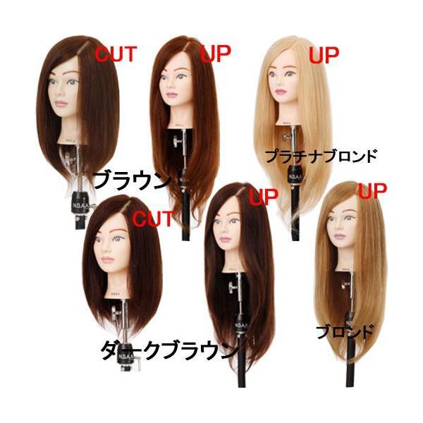 セットアップウィッグ・人毛100%・髪色プラチナブロンド N.B.A.A. NB-WU2PB 日本髪OK!編み込み、浴衣スタイル、和装など|bright08|02