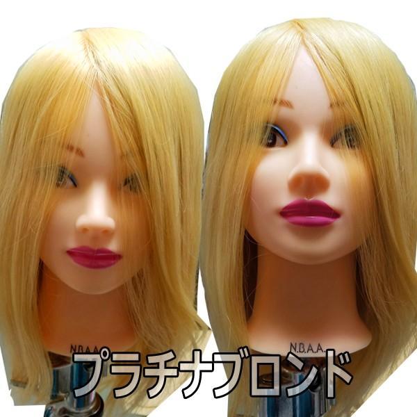 セットアップウィッグ・人毛100%・髪色プラチナブロンド N.B.A.A. NB-WU2PB 日本髪OK!編み込み、浴衣スタイル、和装など|bright08|04