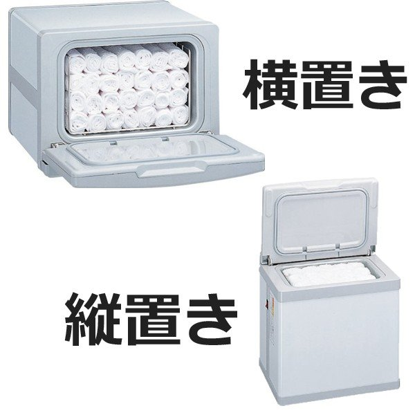 代引き不可 タイジ ホットキャビ HC-6 ホワイト (タテ置きヨコ置き両対応ミニキャビ) TAIJI|bright08|02