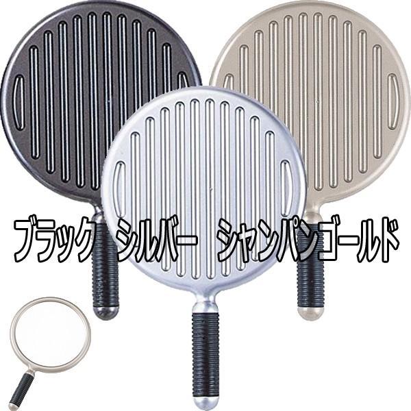 ヤマムラ Y-1807 リビエールハンドミラー チタンカラー 鏡面直径171mm 手鏡|bright08|02