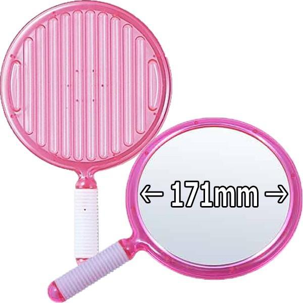ヤマムラ Y-1308 リビエール蛍光ハンドミラー 鏡面直径171mm 手鏡/美容サロン|bright08|03