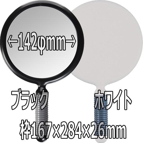 ヤマムラ Y-9003 リビエールハンドミラーM 鏡面直径142mm シンプルデザイン 手鏡|bright08|02