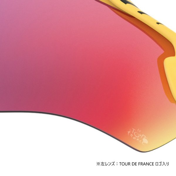 オークリー サングラス レーダー EV パス ツール ド フランス 2019【OO9208-7638】(MATTE YELLOW/PRIZM ROAD) USモデル|bright1ststage|03