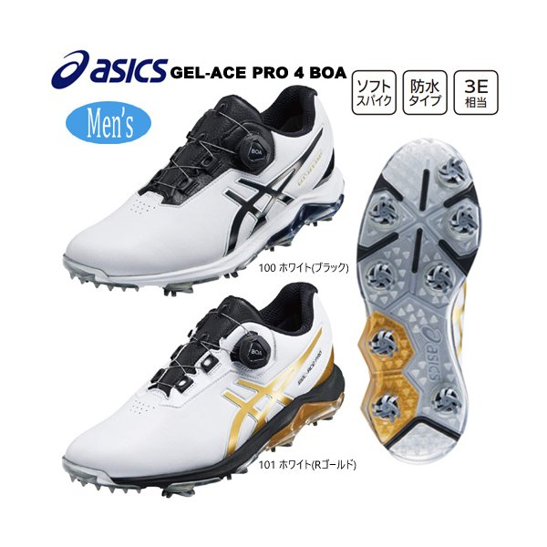 アシックス(asics) メンズ ゲルエース プロ 4 ボア(GEL-ACE PRO 4 BOA) ソフトスパイク ゴルフシューズ 1113A002 インポートモデル