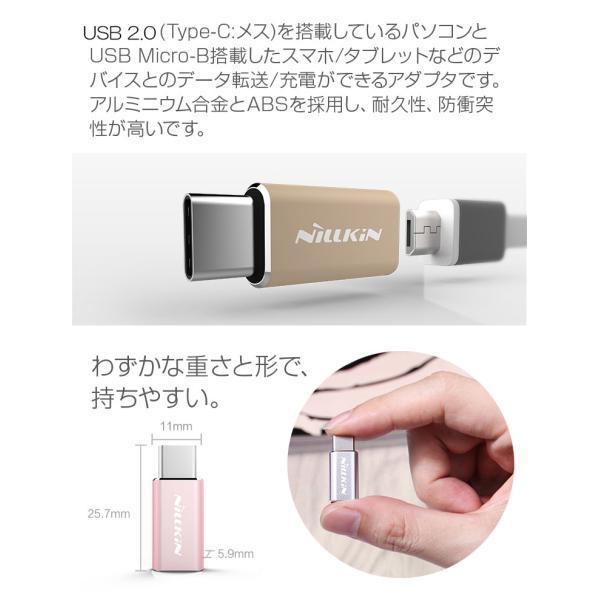Type-C アダプタ USB Micro-B to Type-C 変換アダプター タイプC typec 変換 usb type-c USBアダプター micro 変換 アダプター マイクロ (DM) brightcosplay 02